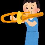 musician_trombone_woman